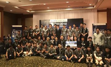 Sinh viên UIT đạt giải 3 tại cuộc thi quốc tế Cyber Seagame 2018